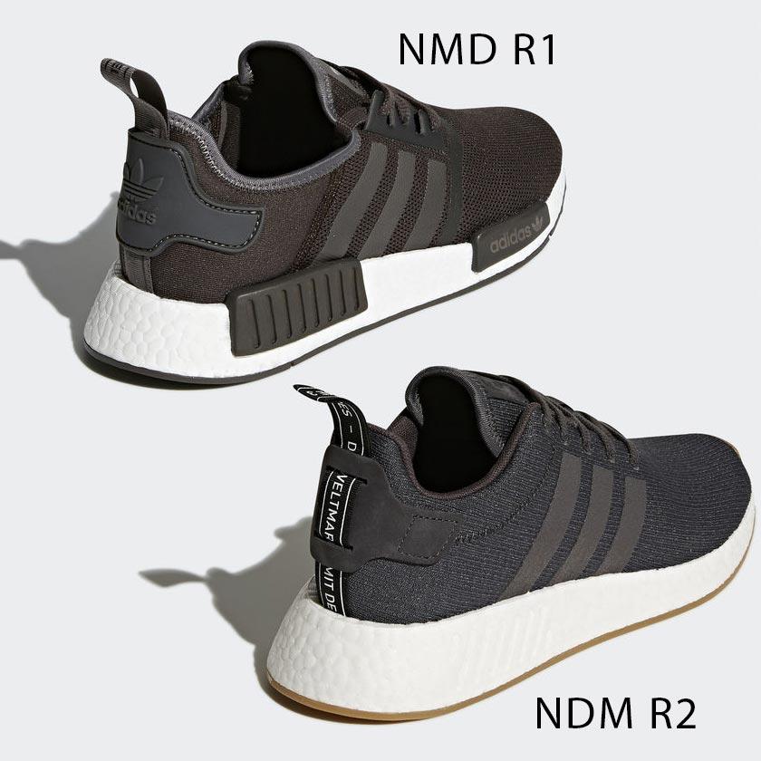 NMD R1 vs R2 (3)