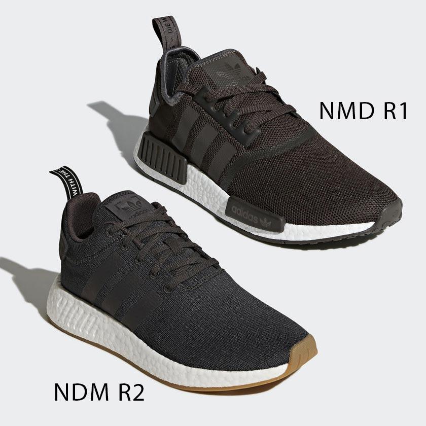 NMD R1 vs R2 (4)