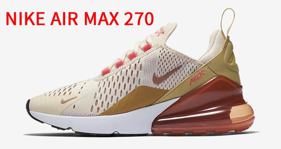 Lanzamiento Nike Air Max 270